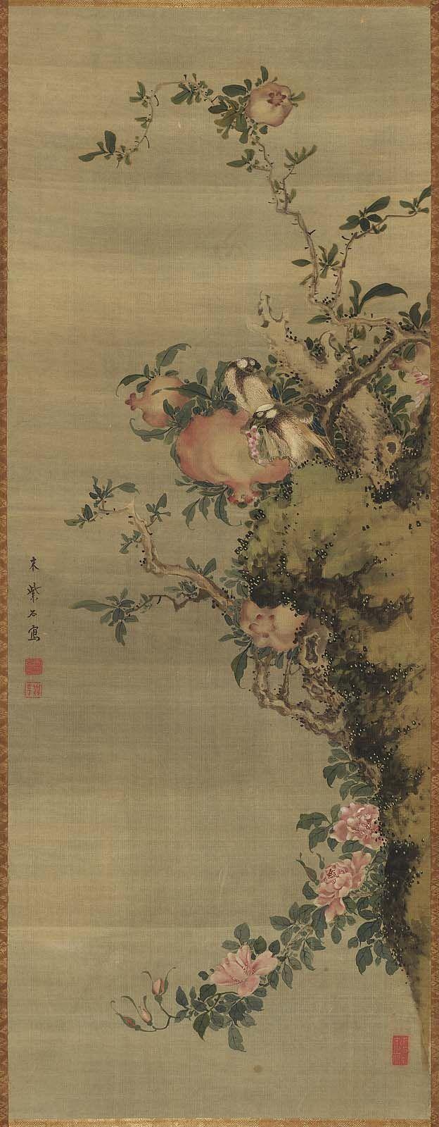 Birds and Pomegranates 石榴に白頭翁図 Nagasaki Edo period 18th century Sô Shiseki (Japanese, 1712–1786)