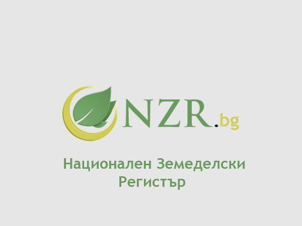 Национален земеделски регистър на България включва всички земеделски производители, преработватели и кооперации. Актуални земеделски новини и статии. Информация за фирми от сектор земеделие.