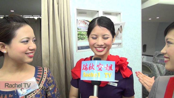 Rachel TV  2012 Taiwan Airline Uniform show 華航,新航,長榮,遠航,復興,港航空姐制服