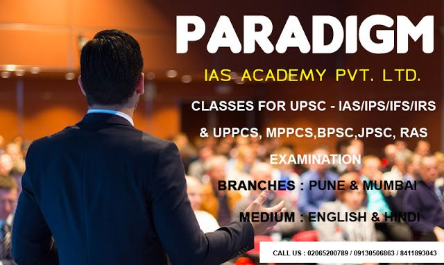 Paradigm IAS academy Pvt. Ltd.: Top IAS, IFS, IPS Coaching in Mumbai