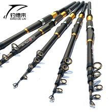 Top Quality Carbon Fiber Telescopic Fishing Rod 2.1/2.4/2.7/3.0/3.6m High Performance Sea Fishing Pole Tackle
