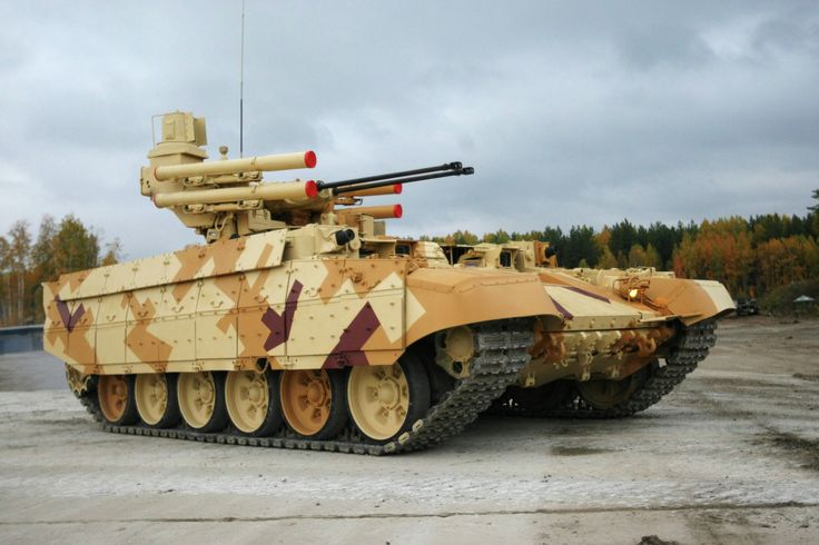 Meet the Terminator 2: Russia's BMPT-2 Combat Vehicle Dazzles at Army-2015