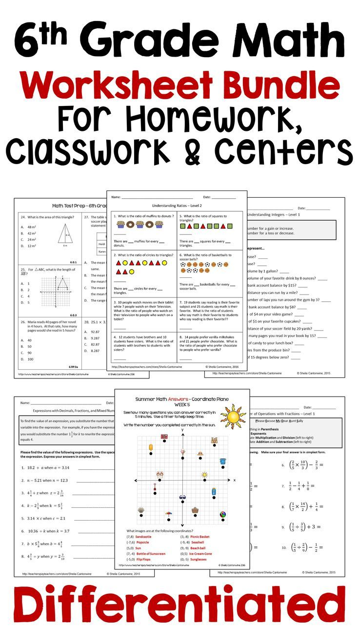 6th Grade Math Worksheet Bundle For Classwork Homework Math Centers Math Worksheets Common Core Math Middle School Math