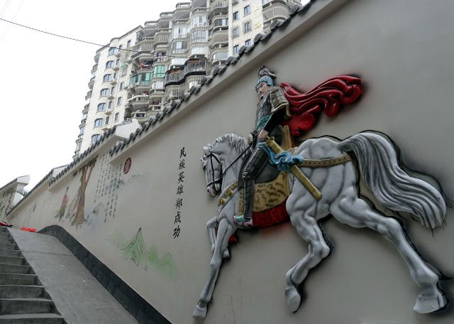 Chinese Art on Wall Alley in Xiamen, China