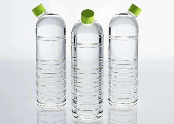 Lopsided Lid Bottles  The Easy Drink Concept Makes Refilling Your Canteen More Convenient