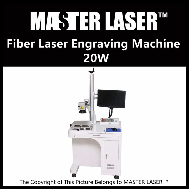 Lower Price  20W Fiber Portable  220V Input Raycus Laser with DELL DESKTOP Computer laser engraver engraving cutting machine