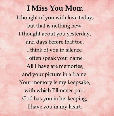 To My Dear Mum L Miss You So Much And L Need Love You