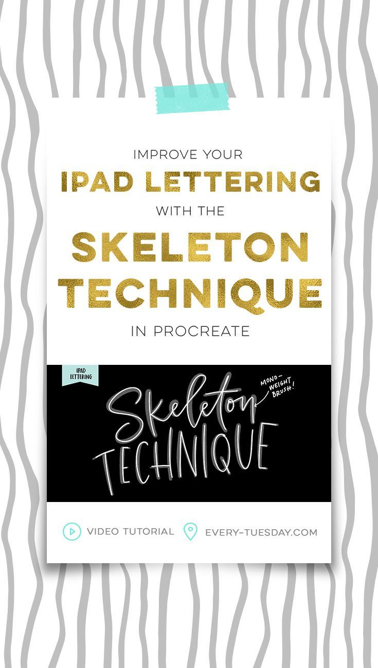 Improve your ipad lettering with the skeleton technique and a mono weight brush in Procreate | video tutorial: every-tuesday.com via @teelac