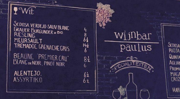 Wijnbar Paulus wijnkaart