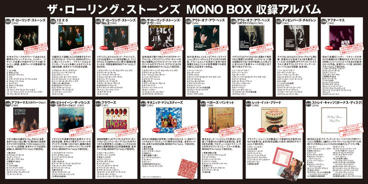 http://st.cdjapan.co.jp/pictures/cms/b/stones_monobox_flyer_2.jpg