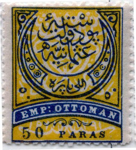 Ottoman postage stamp