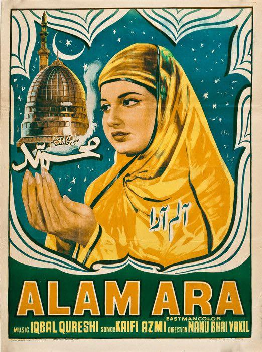 Alam Ara, 1973.