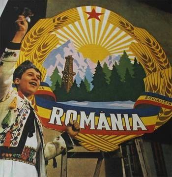 Socialist Republic Of Romania