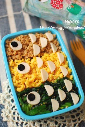 【簡単レシピ】3色そぼろ丼deこいのぼりのお弁当 :: まよ子のキャラ弁日記 yaplog!(ヤプログ!)byGMO