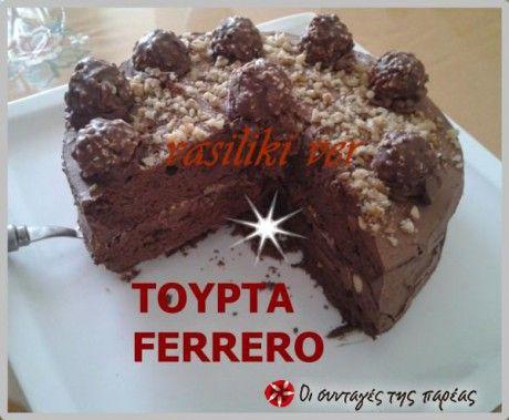 Cake Ferrero Rocher