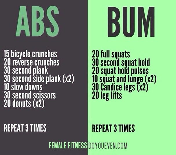 Abs/booty workout