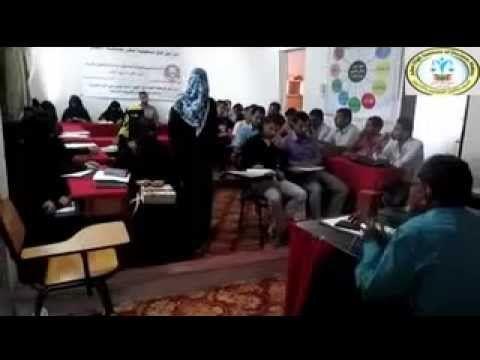 التدريب على حقوق الانسان - معهد عدن العالي ج2