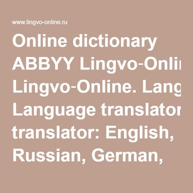 Online dictionary ABBYY Lingvo‐Online. Language translator: English, Russian, German, French, Spanish, Italian, Ukrainian.