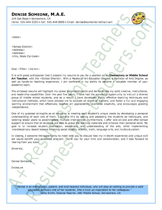 This art teacher cover letter sample is sure to pique your interest! This could be called a letter of introduction or letter of intent - don't let the word terminology mix you up when they ask for one of those instead of a cover letter.