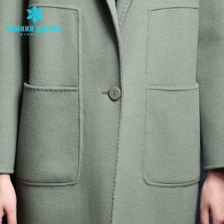 2016 2017 Весной и Осенью мода кашемир пальто Европейских и Американских trend костюмы воротник шерстяное пальто купить на AliExpress