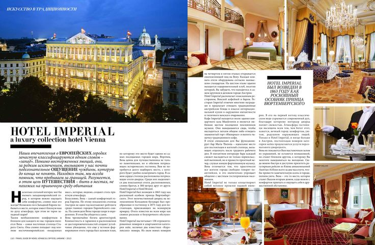 Hotel Imperial , город Wien, Wien, Austria, #novelvoyage #deeptravel #artintradition