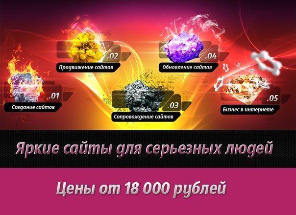 Создание сайтов в Самаре - SeoDom.org