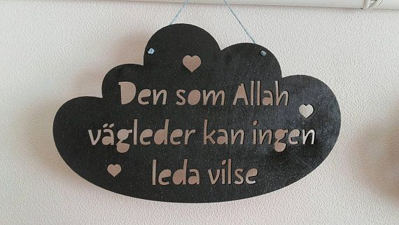 Check out this item in my Etsy shop https://www.etsy.com/listing/587293728/laser-cut-wooden-cloud-with-dua-reminder