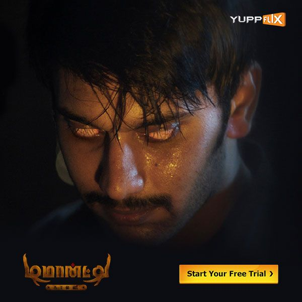 #Kollywood horror-thriller movie #Demontecolony now on #YuppFlix with English subtitles. Watch it now for free!!