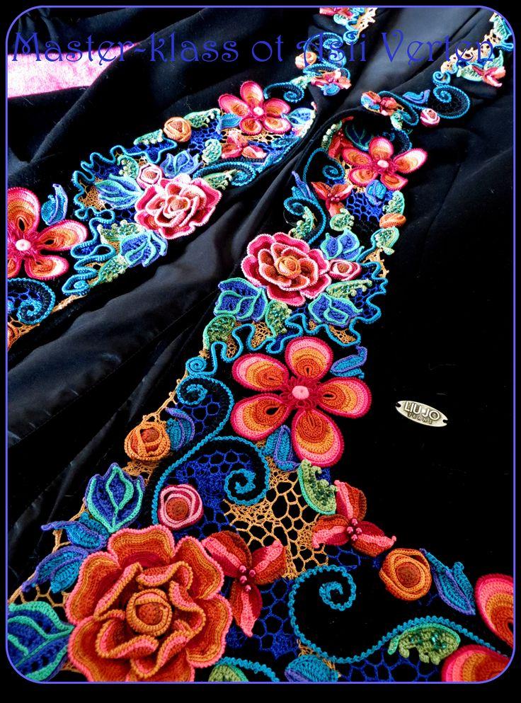 Комплект мастер-классов на миниатюру «Розы для Алины». Мастер-класс - это описание как сделать кружевной бордюр на блейзер.