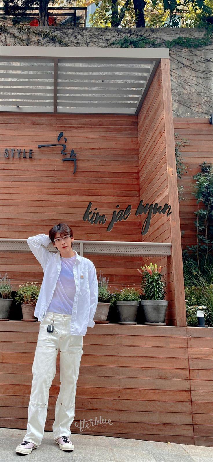 Kim Jae Hyun Of Nflying Phone Wallpaper In 2020 Phone