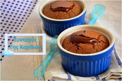 Mocha chocolate souffle/ Σουφλέ μόκα-σοκολάτα