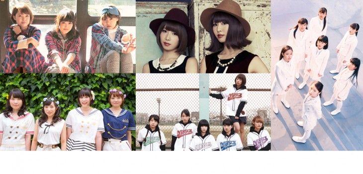 「アイドルばかりピチカート -小西康陽×T-Palette Records-」参加グループ。左上から時計回りにNegicco、バニラビーンズ、アイドルネッサンス、lyrical school、ワンリルキス。