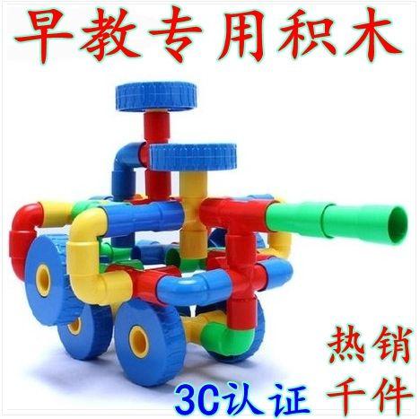 Монтаж водопровода пластиковые блоки модель комплекты детский сад развивающие игрушки для детей хобби играть друзей