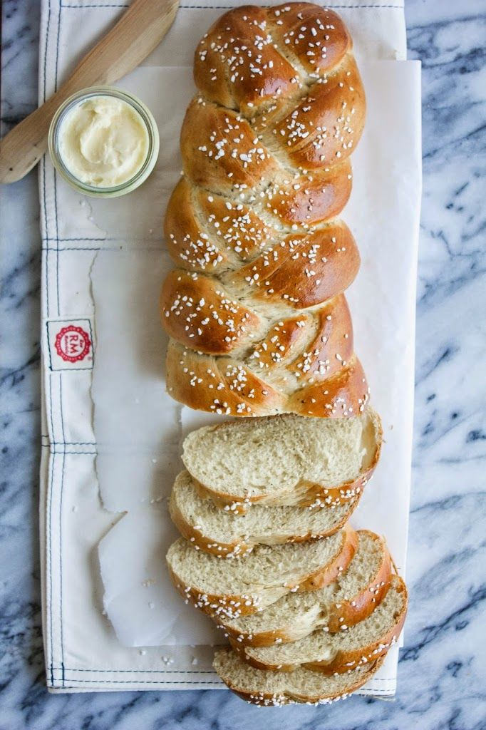 Swedish Cardamom Braid And The Bakeforgood Tour With King Arthur Flour Recipe Swedish Recipes Food Coffee Bread