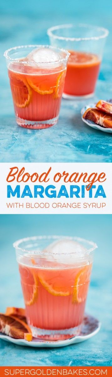 Toast National Margarita Day with a blood orange margarita! Take advantage of the blood orange season to make blood orange simple syrup to use in cocktails.