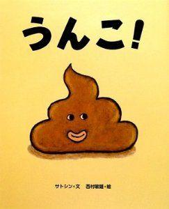 これは、効くぞ!うんこ!便秘に効く手のツボを指圧で快便!  (via http://attrip.jp/60912/ )