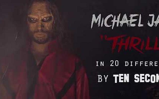 Una incredibile Cover per Halloween di Thriller di Michael Jackson #halloween #michaeljackson #thriller