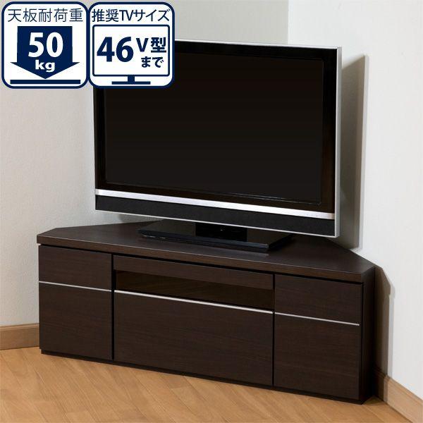 コーナーテレビボード(ジョージ) | ニトリ公式通販 家具・インテリア ...