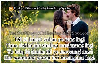 best new Romantic Hindi shayari For wife images photos shayari.jpg