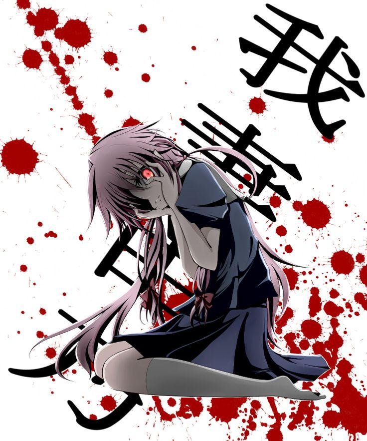Gasai Yuno. Man, why do I love her so much!? Lol ♡ - Mirai Nikki