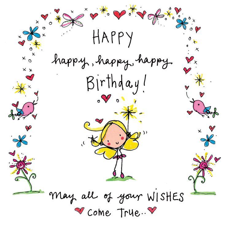 birthday wishes | birthday quotes