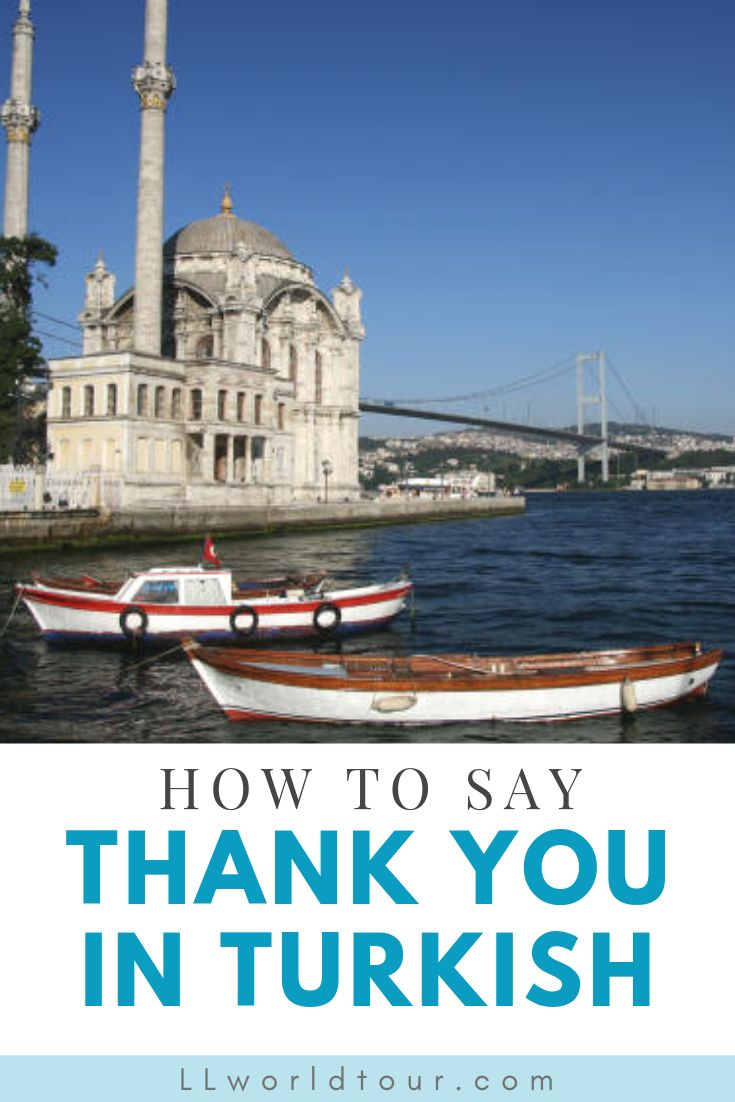 How to Say Thank You in Turkish: Tea, Sugar, A Dream