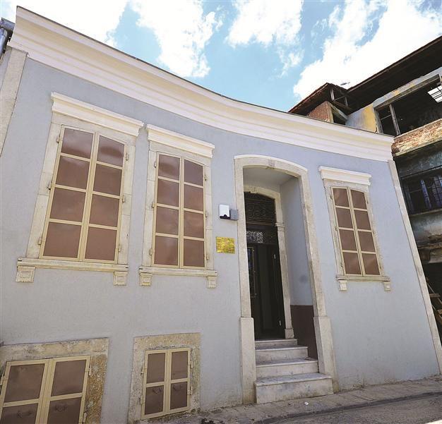 Restored Beit Hillel Synagogue, Izmir