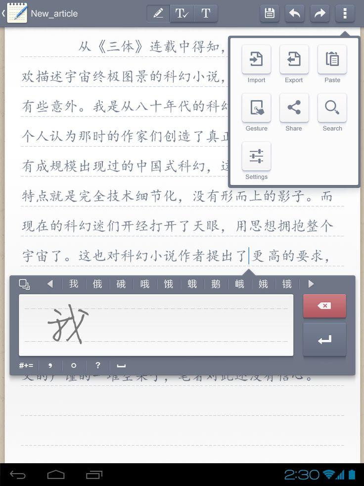 Note app ui real pixel