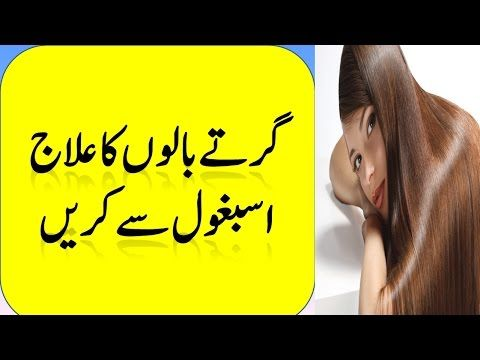 See Our New Post Hair Care Tips In Urdu Hindi Home Remedies For Hair Fall Healthy Long Hair Homemade Hair Growth Oil Hair Fall Remedy Home Long Healthy Hair