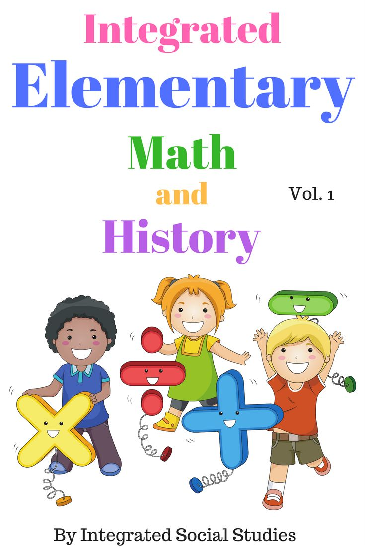There is no reason why history can't be integrated with math. Historians use a lot of math. Lots of subtraction but percentages, distances, sorting, and geometry! This is an introduction to the idea that math and history belong together!