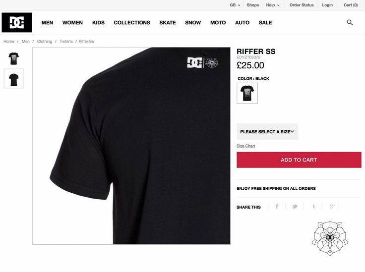 First of two artist collaborations with DC Skateboarding available now @ www.dcshoes.com.