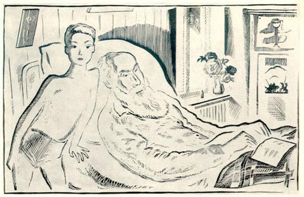 "Илларион Голицын, ""Утром у Фаворского"", 1963"