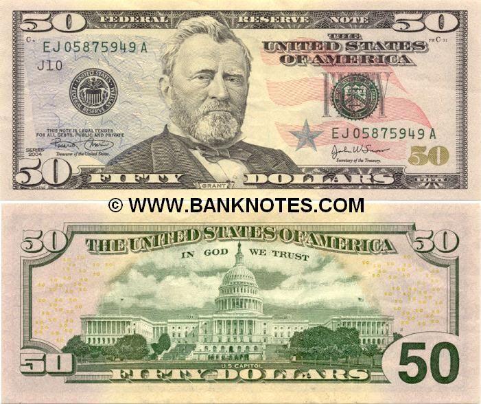 Bank of america essay