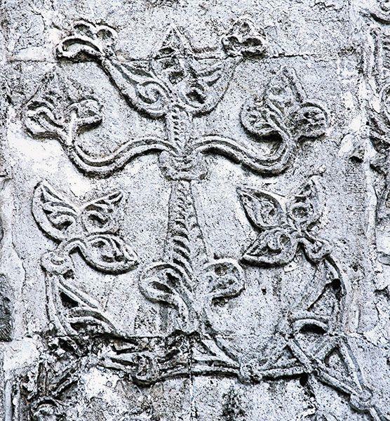 дерево жизни церковная вышивки - Поиск в Google